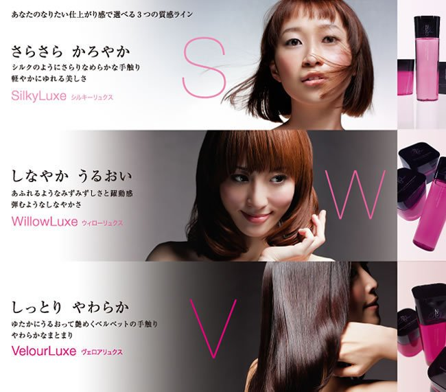 哥德式   蒂聖絲 系列 洗髮精  護髮素